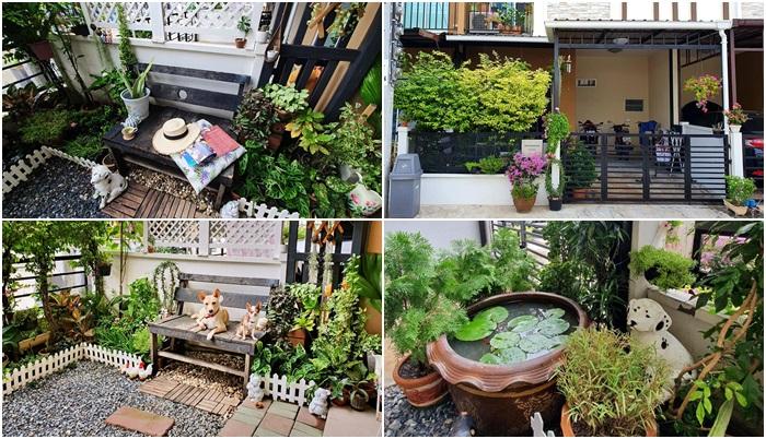 สวนขนาดเล็ก ในฝันของบ้าน ที่หลายคนถวิลหานั้น  อาจต้องใช้เวลาในการจัดแจง  หรือออกแบบความเหมาะสม